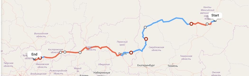 Переезд из Сургута в Ярославль