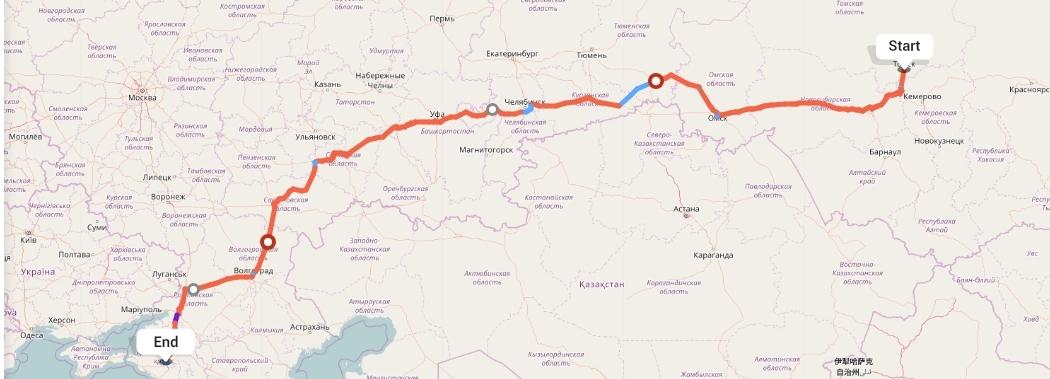 Переезд из Томска в Краснодар