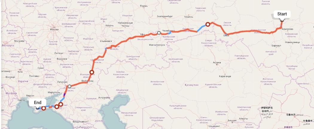 Переезд из Томска в Симферополь
