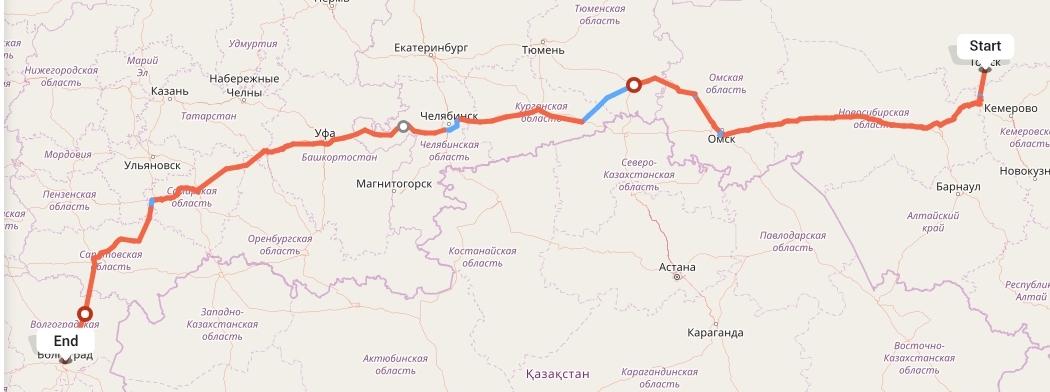 Переезд из Томска в Волгоград