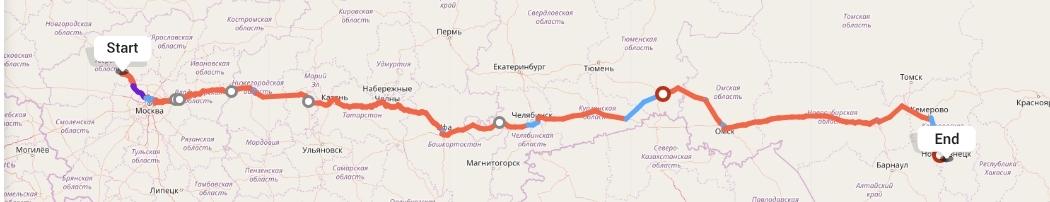 Переезд из Твери в Новокузнецк