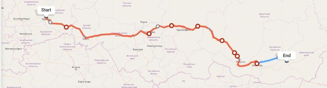Переезд из Тюмени в Читу