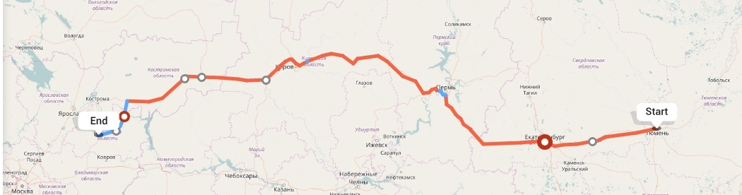 Переезд из Тюмени в Иваново