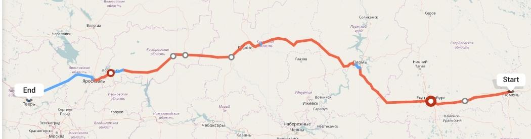 Переезд из Тюмени в Тверь