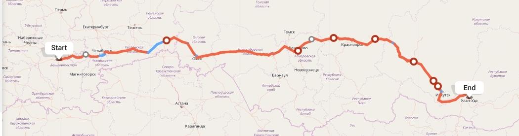 Переезд из Уфы в Улан-Удэ