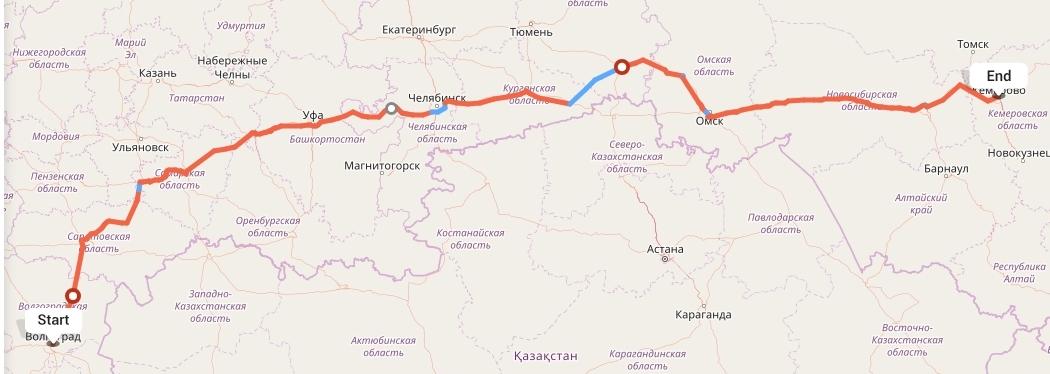 Переезд из Волгограда в Кемерово