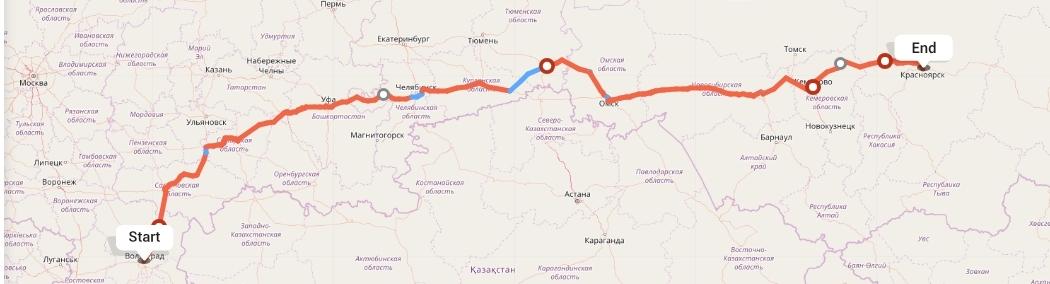 Переезд из Волгограда в Красноярск