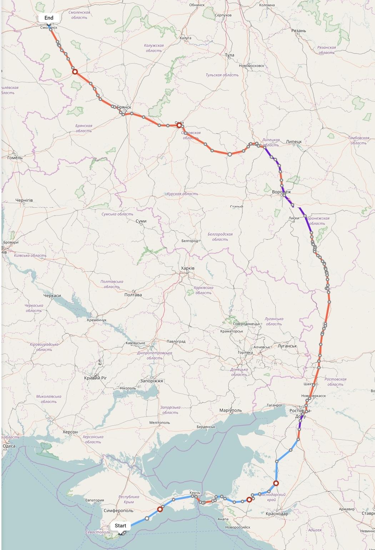 Переезд из Ялты в Смоленск